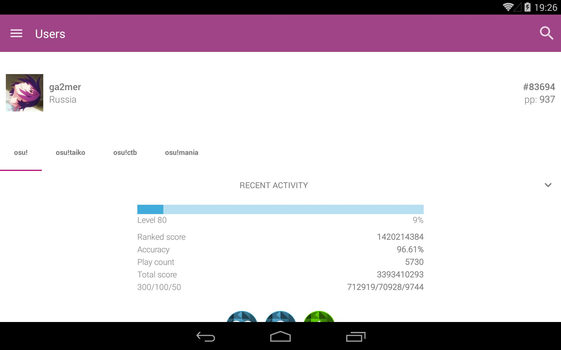 osu!client for Android - APK Download