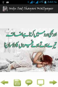 Urdu Sad Shayari Wallpaper for Android - APK Download
