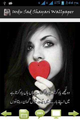 Urdu Sad Shayari Wallpaper For Android Apk Download