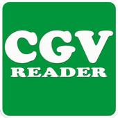 CGV Reader icon