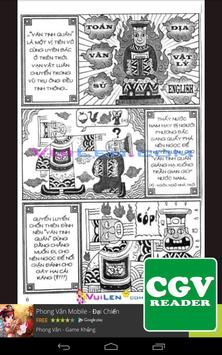 CGV Reader screenshot 3