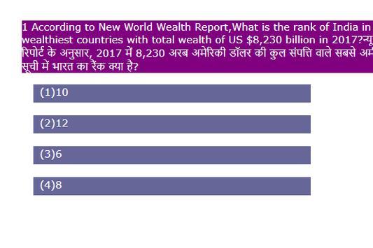 Chhattisgarh Objective Quiz GK screenshot 6