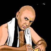 Chanakya Neeti : चाणक्य नीति (Chanakya Niti) icon