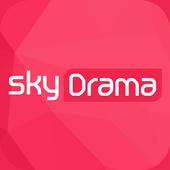 skyDrama (스카이드라마) icon