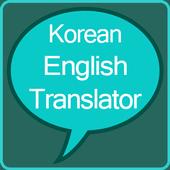 Korean to English Translator icon
