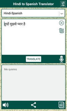 english to telugu translation dictionary app
