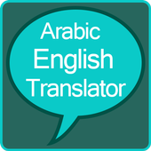 Arabic to English Translator icon