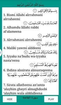 Image Result For Al Fatihah