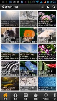 聖經365恩典之旅中英對照版(2018) screenshot 5