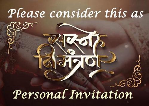 Priyanka Weds Chandrakant poster