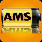 고압가스 재고관리(AMS) icon
