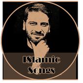 Beautiful Islamic Nasheed Ramadan 2018 MP3 Free icon