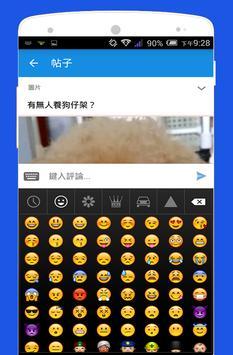 HK Dating Anonymous Chat HK apk screenshot