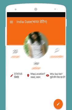 dating-app-for-indian-nude-sexy-open