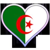 دردشة الجزائر icon