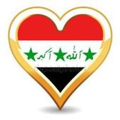 شات العراق - للتواصل icon