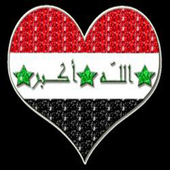 شات اهل العراق icon