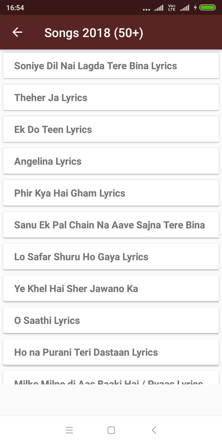 Best Hindi Songs Lyrics Of All Time With English For Android Apk Download If the lyrics alone don't do anything for you, make sure you watch the video and crank up the volume. best hindi songs lyrics of all time