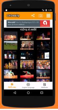 Chandigarh Daily screenshot 3