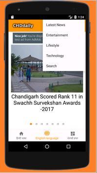 Chandigarh Daily screenshot 2