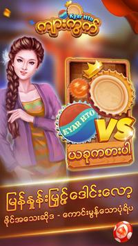 Kyar Hto - Burmese Checkers (Unreleased) poster