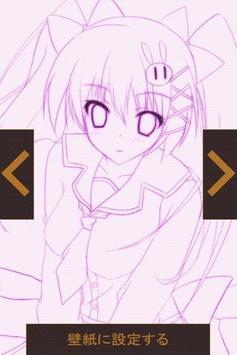 【壁紙アプリ】 チェスター萌え系オリジナルイラスト壁紙 screenshot 1