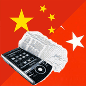 Chinese Turkish Dictionary icon