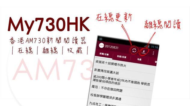 My730HK poster