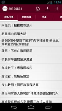 My730HK apk screenshot