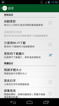 MyMetroHK apk screenshot