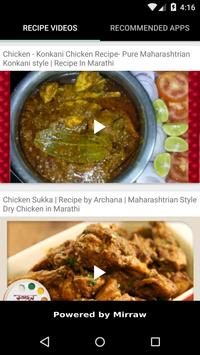 Chicken recipes in Marathi apk screenshot