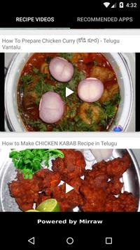 Chicken recipes in Telugu for Android - APK Download