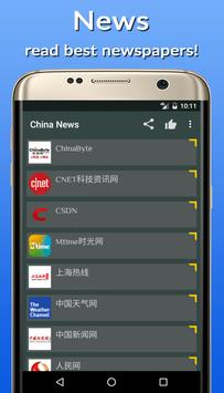 News China Online poster