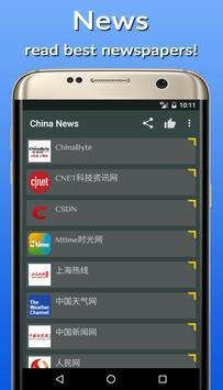 News China Online screenshot 4