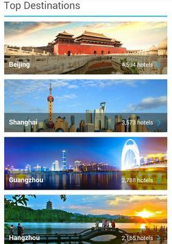 China Hotel - Best Hotel Deals apk screenshot