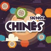 Horóscopo Chinês icon