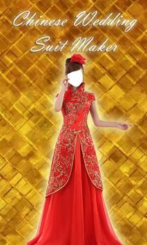 Chinese Wedding Suit Maker screenshot 6
