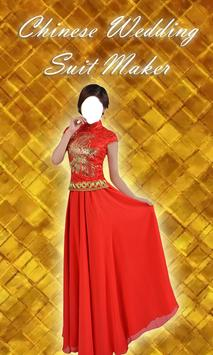 Chinese Wedding Suit Maker screenshot 9