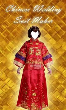 Chinese Wedding Suit Maker poster