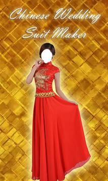 Chinese Wedding Suit Maker screenshot 2
