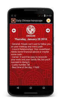 Chinese Horoscope 2016 apk screenshot