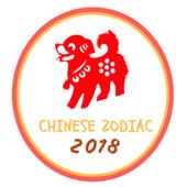 Latest Chinese Zodiac 2018 icon