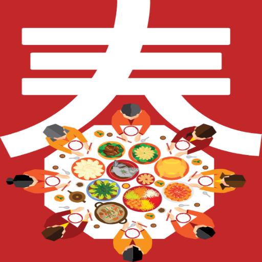春節團圓飯年菜食譜大全