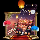 Chinese Moon Festival Lantern Theme icon