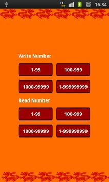 Chinese numbers FREE apk screenshot