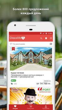 Chocolife.me – скидки, купоны и акции в Казахстане poster