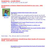 AiNews: Bangladesh icon