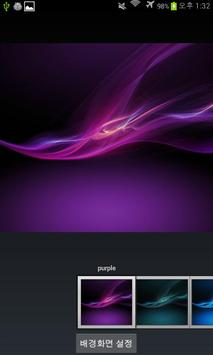 Xperia Wallpapers Apk App تنزيل مجاني لأجهزة Android