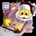 3D Christmus Emoji Theme