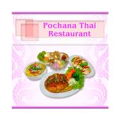 Pochana Thai icon